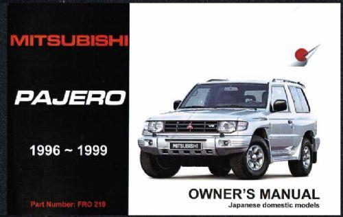Mitsubishi Pajero GDI 1996 - 1999 Owners Manual