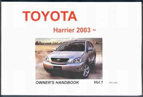 Toyota Harrier 2003 - On Owners Manual (Two Volume Set) - Front Cover