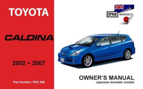 Toyota Caldina Workshop Manual