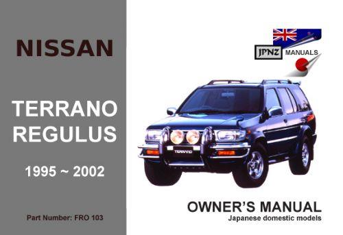 Nissan Terrano 1 R50 1995 - 1999 Owners Manual - Front Cover