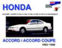 1996 honda accord owners manual