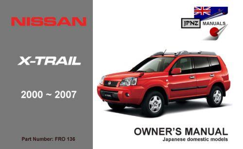 nissan t30 x trail 2000 2007 owners manual engine model. Black Bedroom Furniture Sets. Home Design Ideas