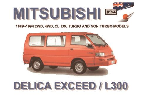 mitsubishi delica exceed l300 1989 1994 owners manual. Black Bedroom Furniture Sets. Home Design Ideas