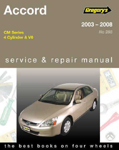 2003 honda accord repair manual pdf