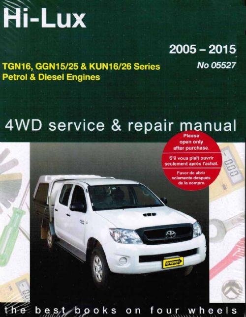 toyota hi lux hilux petrol diesel 2wd 4wd 2005 2011 hilux kun26 repair manual hilux kun26 repair manual