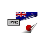 JPNZ International owners handbooks and repair manuals