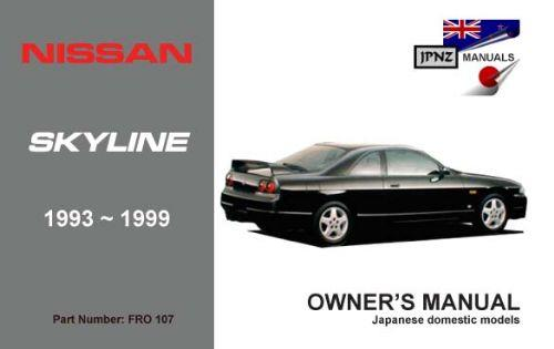 Nissan Skyline R33 1993 - 1999 Owners Manual - Front Cover