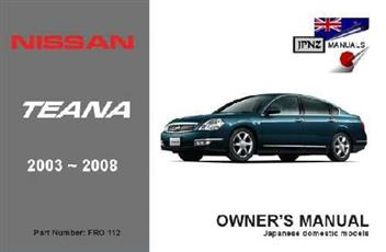 2003 2008 nissan teana j31 series workshop repair service manual.