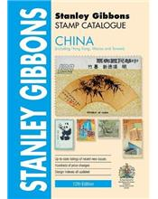 Stanley Gibbons Stamp Catalogue : China (12th Edition)