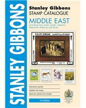 Stanley Gibbons Stamp Catalogue : Middle East (1st Edition)