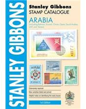Stanley Gibbons Stamp Catalogue : Arabia (1st Edition)
