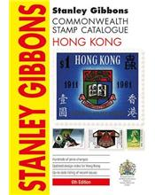 Stanley Gibbons : Commonwealth Stamp Catalogue (6th Edition)
