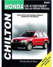 Honda CR-V (CRV) Odyssey 1995 - 2000 Chilton Owners Service & Repair Manual