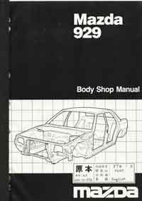 Mazda 929 HC 01/1987 Body Shop Factory Workshop Manual Supplement - Front Cover