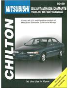 Mitsubishi - Galant / Mirage / Diamante 1990 - 2000 - Front Cover