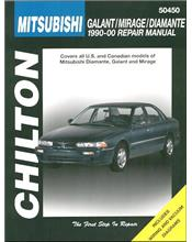Mitsubishi - Galant / Mirage / Diamante 1990 - 2000