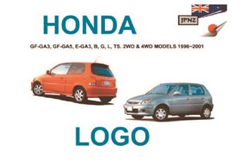 Honda Logo 1996 2001 Owners Manual Engine Model D13b