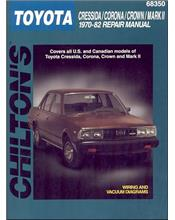 Toyota Cressida, Corona, Crown, Mark 2 1970 - 1982