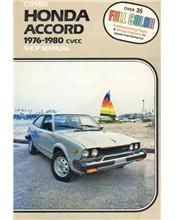 Honda Accord 1976 - 1980 (NOS)