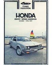 Honda Accord 1976 - 1977 Clymer Owners Service & Repair Manual
