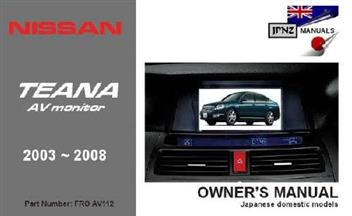 2006 nissan teana model j31 service manual