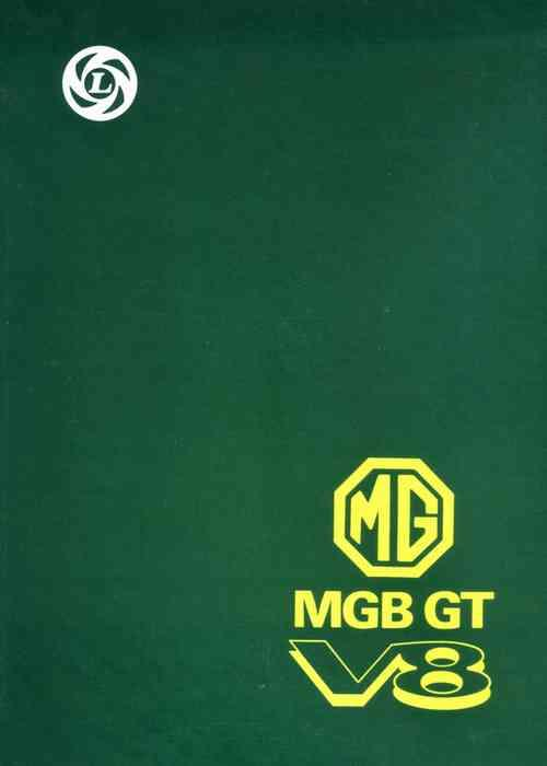 MG MGB GT V8 Workshop Manual Supplement - Front Cover