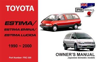 toyota estima emina lucida shop manual