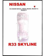 Nissan Skyline R33 (Engine Only) Service and Repair Manual