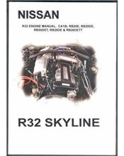 Nissan Skyline R32 1989 - 1993 Engine Service & Repair Manual