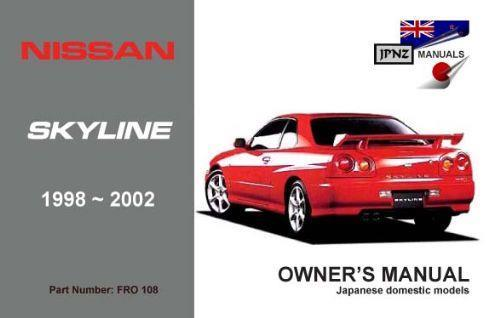 Nissan Skyline R34 1998 - 2002 Owners Manual - Front Cover