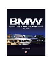 BMW Classic 5 Series 1972 - 2003