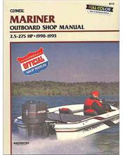 Mariner 2.5 - 275 HP Outboards 1990 - 1993