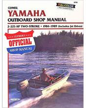 Yamaha 2-225 HP Two-Stroke Outboards and Jet Drives 1984 - 1989