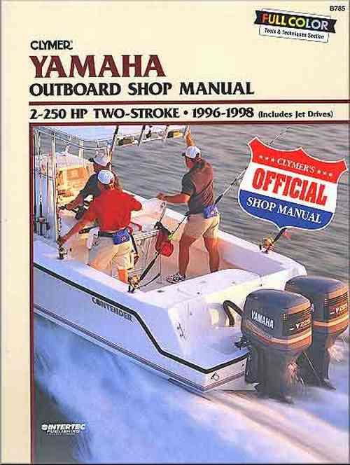 Yamaha 2-250 HP Two-Stroke Outboard and Jet Drives 1996 - 1998 - Front Cover