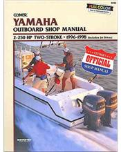 Yamaha 2-250 HP Two-Stroke Outboard and Jet Drives 1996 - 1998