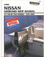 Nissan 2.5 - 140 HP Two-Stroke Outboards 1992 - 2000