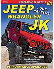 Jeep Wrangler Jk 2007 - Present : Performance Upgrades