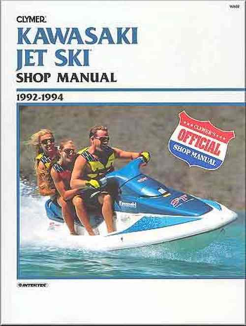 Kawasaki Jet Ski Shop Manual 1992 - 1994 - Front Cover