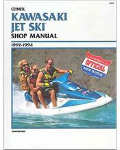 Kawasaki Jet Ski Shop Manual 1992 - 1994