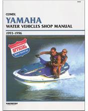 Yamaha Water Vehicles Jet Ski 1993 - 1996