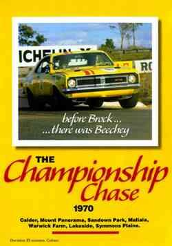 The Championship Chase 1970 DVD - Front Cover