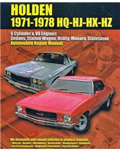 Holden (HQ, HJ, HX, HZ) 1971 - 1978 Ellery Repair Manual