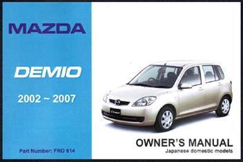 mazda demio 2002 owners manual