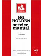 Holden HQ 1971 - 1974 Service Manual : Volume 1 - Front Cover