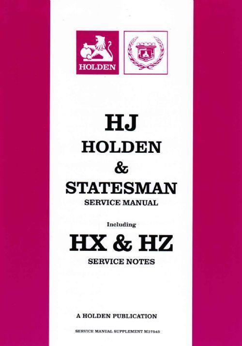HJ Holden & Statesman 1974 - 1980 Factory Service Manual - Front Cover
