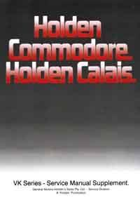Holden Commodore & Calais VK Series 1984 - 1985 Service Manual Supplement - Front Cover