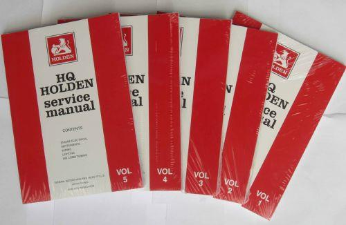 Holden HQ 1971 - 1974 Service Manual (5 Volume Set) - Front Cover