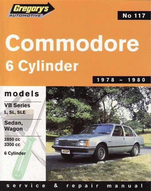 Commodore VB Series 6 Cylinder 1978 - 1980 - Front Cover