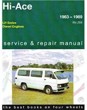 Toyota Hi-Ace LH Diesel 1983 - 1989 Gregorys Owners Service & Repair Manual