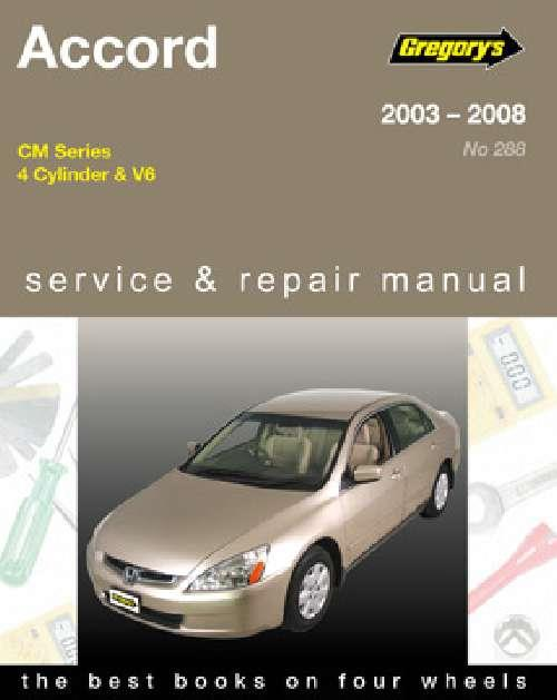 Honda Accord CM Series 2003 - 2008 Gregorys Owners Service & Repair Manual